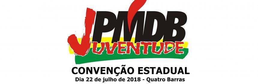 jpmdb - logo 11